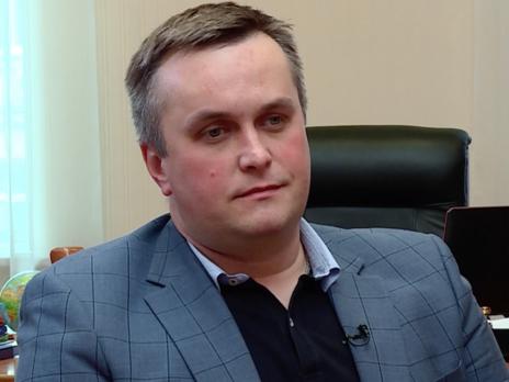 Холодницкий руководит антикоррупционной прокуратурой с ноября 2015 года