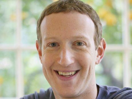 Цукерберг: Facebook має більше піклуватися про безпеку людей і гарантувати неупередженість