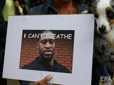 В США после смерти афроамериканца Джорджа Флойда начались беспорядки