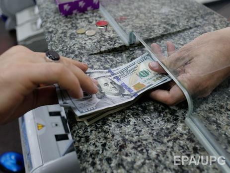 Курс гривны кдоллару вырос до26,21 грн/$