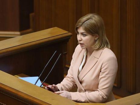 Стефанішина анонсувала початок процедури перегляду Угоди про асоціацію