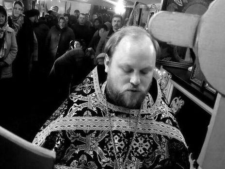 Грунін служив в одному з храмів Черкас