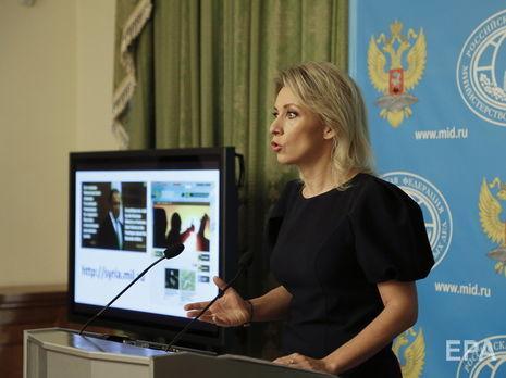 «Подлая провокация»: в российской столице  назвали гнусным выпад Праги вадрес РФ