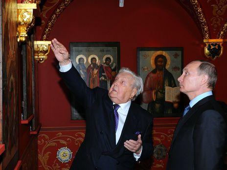 Художник Илья Глазунов и российский президент Владимир Путин