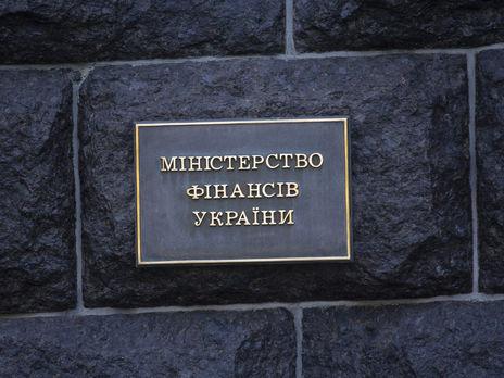 Минфин надеется, что падение ВВП Украины будет не таким сильным, как прогнозирует МВФ