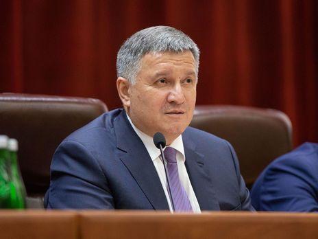 Аваков: Должно быть безопасно, понятно и конкретно