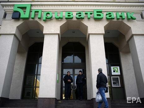 """Закон забороняє повернення """"ПриватБанку"""" Коломойському"""