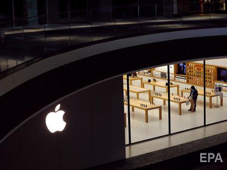 В Еврокомисии не уточнили какие меры могут принять в отношении Apple