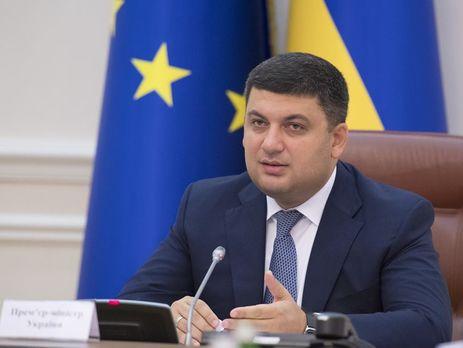 Гройсман: мир вДонбассе должен наступить наусловиях государства Украины