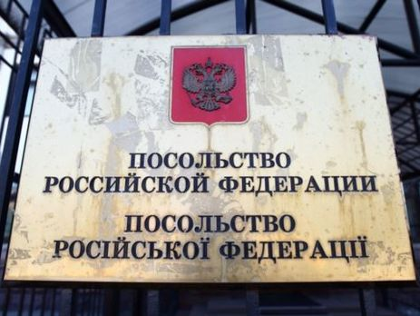 Гройсман назвал нападение напосольствоРФ вКиеве маленьким инцидентом