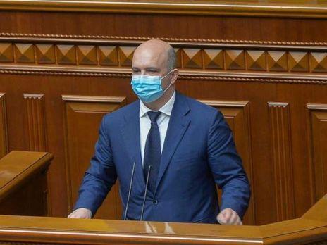 19 июня Верховная Рада назначила Романа Абрамовского министром защиты окружающей среды и природных ресурсов