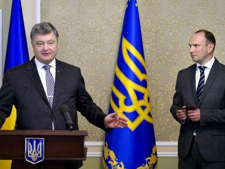 ГБР считает Порошенко и Божка соучастниками