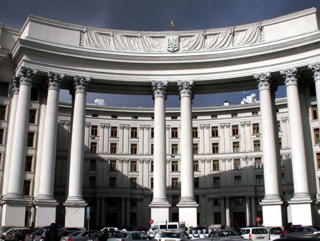 ВМИД возмутились блокированием работы представителя Украины вСовете глав СНГ