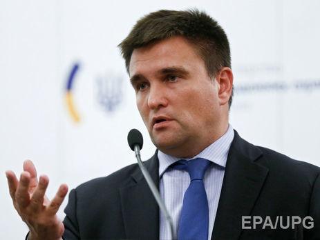Новый президент США неизменит политику вотношении Крыма,— Климкин