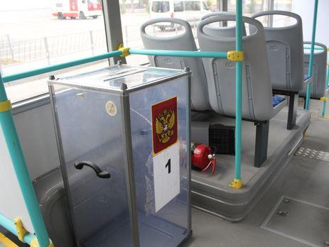 Воккупированном Симферополе избиратели голосуют вавтобусах