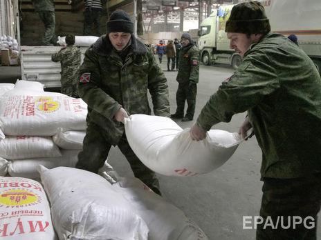Русских оккупантов вДонбассе кормят рыбой, замороженной еще при Хрущеве— агентура