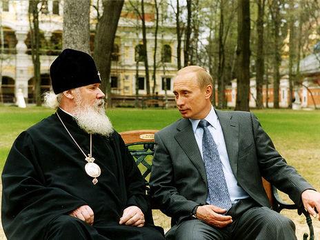 Патриарх Алексий II и президент РФ Владимир Путин
