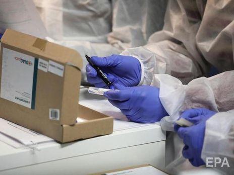 Эксперты хотят изучить влияние коронавируса на организм