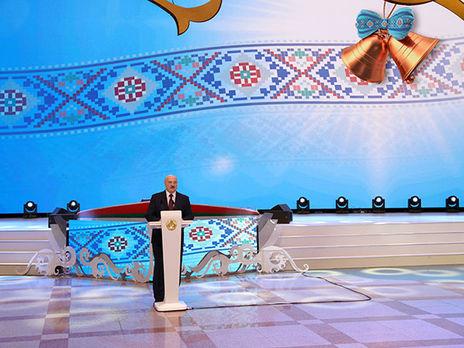 Перед концертом Лукашенко выступил на торжественной церемонии