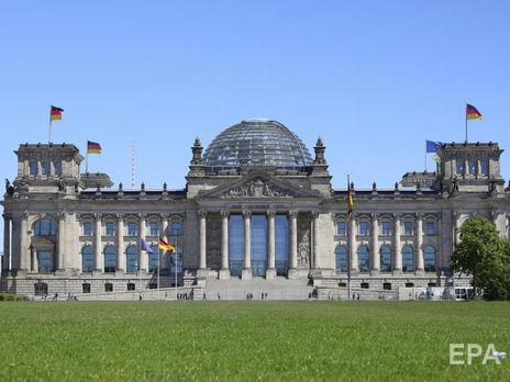 В рейхстаге заседает парламент ФРГ