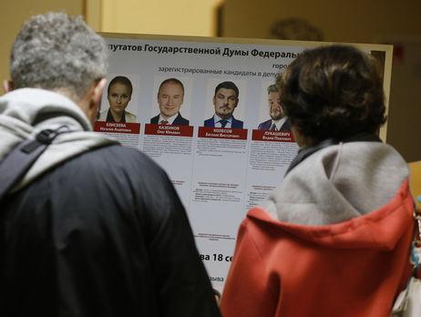 ЛДПР опережает КПРФ навыборах в Государственную думу - данные экзитполл