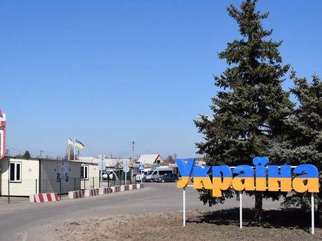 """За вчерашний день через КПВВ """"Станица Луганская"""" прошло более 800 человек"""