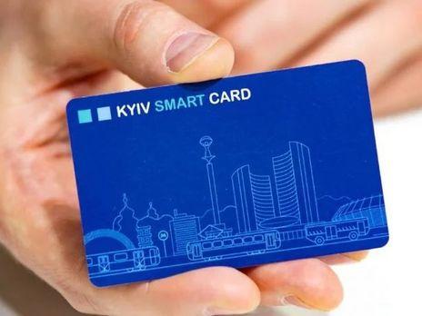 Із лютого проїзд у будь-якому виді громадського транспорту столиці можна оплатити за допомогою єдиного електронного квитка