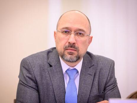 Шмигаль: Чоловік поклав своє життя на створення незалежної держави Україна