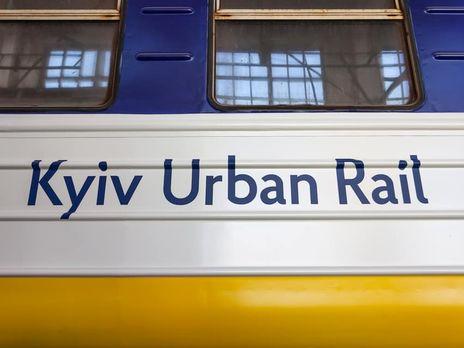 Частично работа киевской городской электрички была восстановлена 8 июня