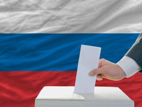 25 червня в Росії розпочали дострокове голосування за поправки до конституції РФ
