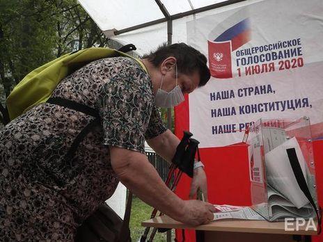 Референдум в РФ завершился 1 июля