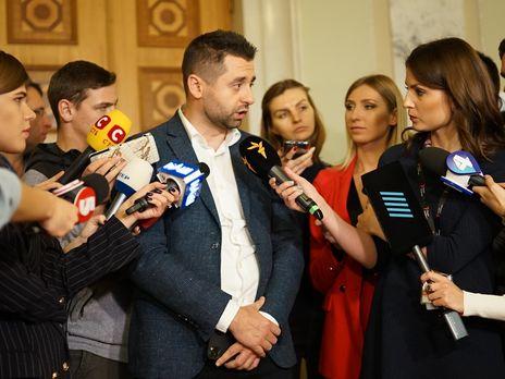 Арахамия: Я, кстати, к Якову Васильевичу очень позитивно отношусь как к менеджеру, но теперь время переключить программу