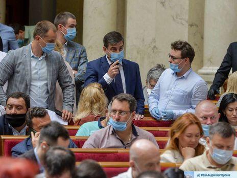 Законопроект поддержали 350 народных депутатов