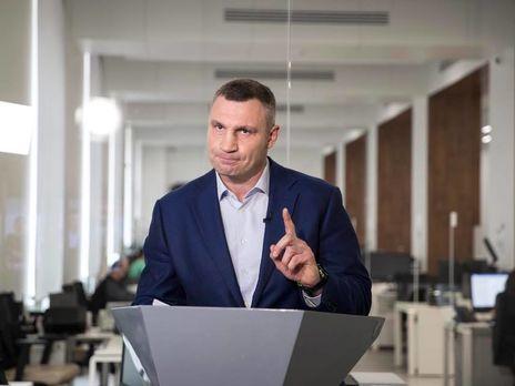 Кличко: Від початку епідемії в Києві зафіксували 5465 підтверджених випадків захворювання на COVID-19