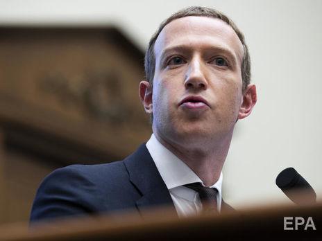 Цукерберг согласился на переговоры с участниками бойкота