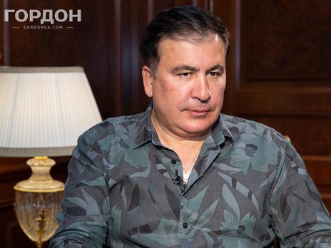 Саакашвили: Зеленский остался чистым. Он точно не стал частью коррупционного болота