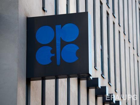 Венесуэла сообщила опредстоящем заключении соглашения позаморозке нефтедобычи