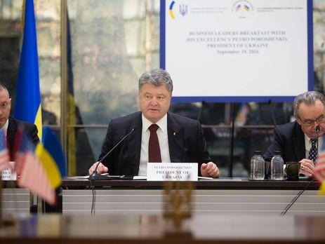 Порошенко: Российская Федерация заставила скитаться практически 2 млн украинцев