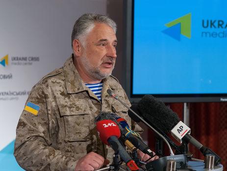 Навосстановление Донбасса выделили 2,8 млрд грн— Жебривский