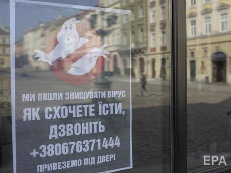 У Львівській області, яка лідирує за кількістю випадків COVID-19 в Україні, послабили карантин