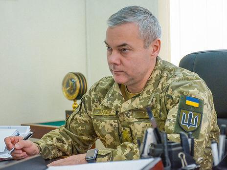 Наев: В ВСУ отработаны планы реагирования на все угрозы, в том числе на таврическом направлении