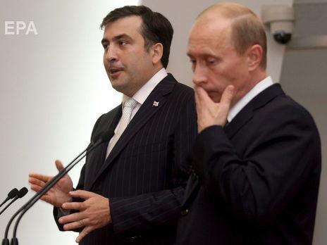 Саакашвили и Путин во время переговоров в 2006 году