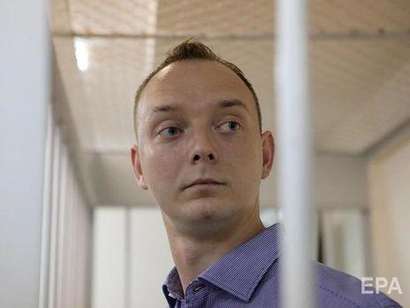 Судья удовлетворил ходатайство следователя по делу Сафронова