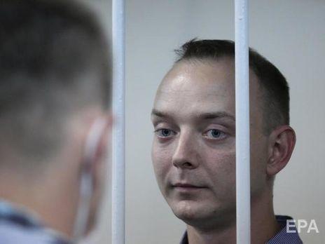Защита Сафронова намерена обжаловать решение суда