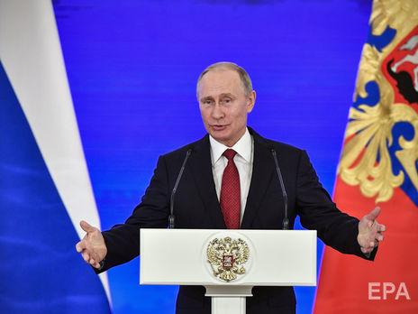 Шлосберг о российском референдуме по конституции: Путин стал жалким, иногда  смешным / ГОРДОН