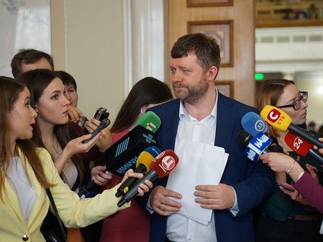 Корниенко: Пошла волна статей и месседжей, что кто-то хочет сместить Разумкова, какие-то там интриги... Это все полная ерунда