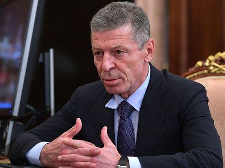 Козак утверждает, что заявления Резникова равнозначны выходу из переговоров