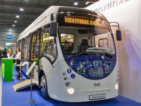 Стоимость совместного с корейцами проекта по производству электробусов 23 млрд грн