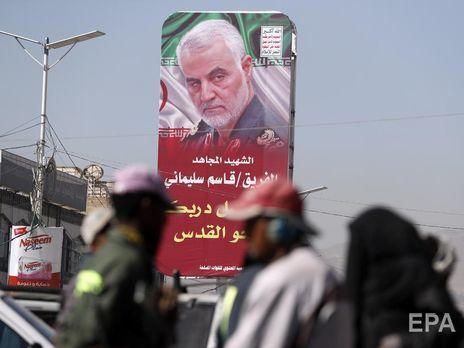 В США считают, что иранский генерал Касем Сулеймани готовил атаки на американские объекты на Ближнем Востоке