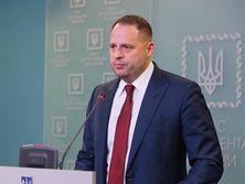 Последние новости Украина сегодня 2020 | 167x222